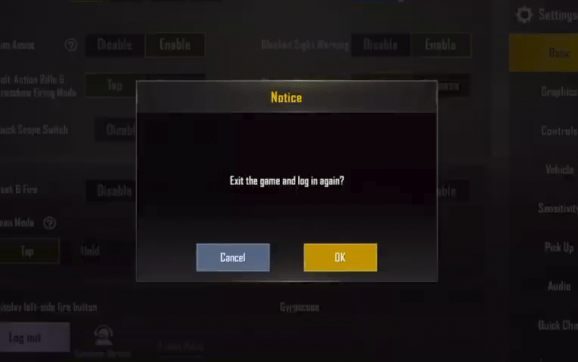 logout from PUBG Mobile account