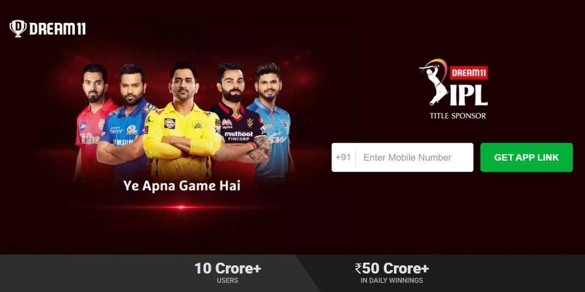 Dream 11 play with friends