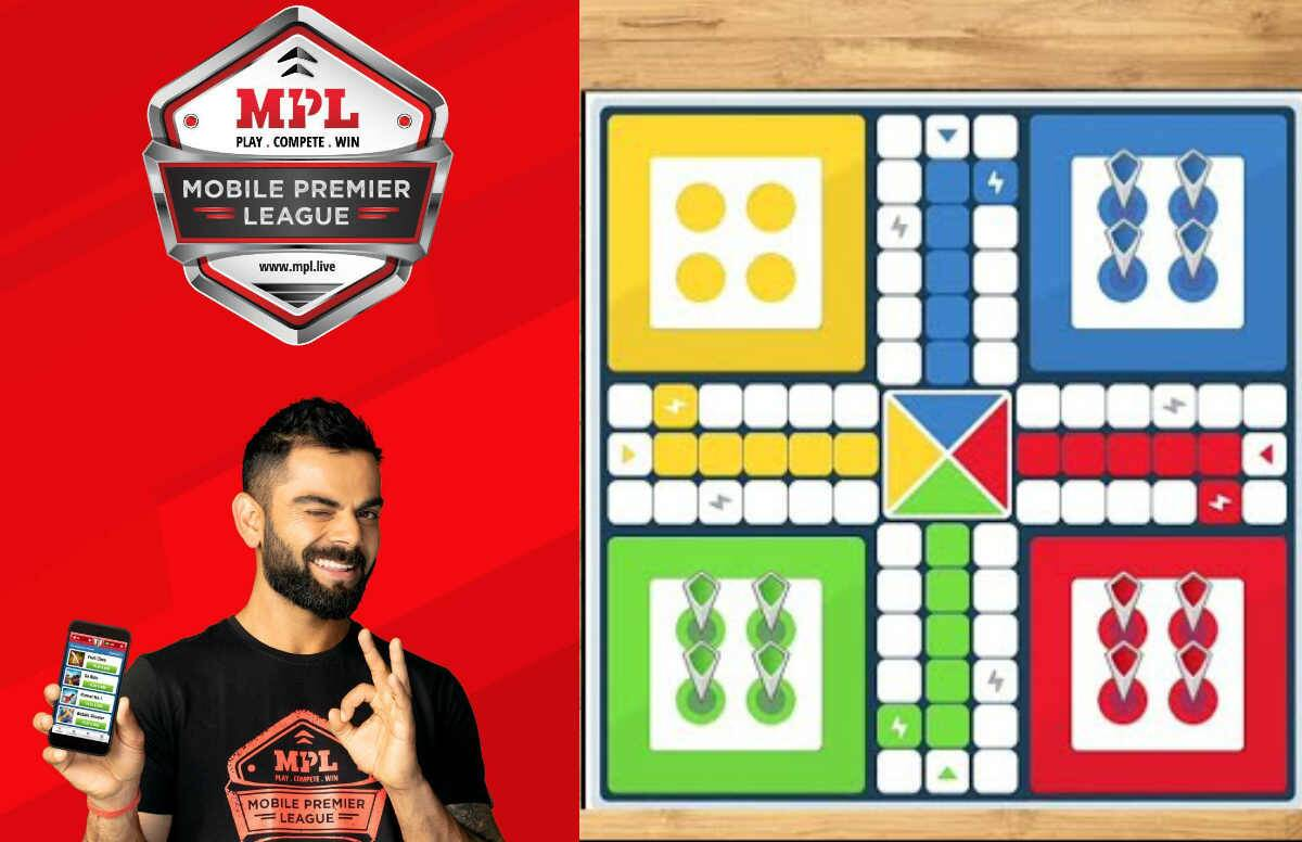 play MPL with friends?