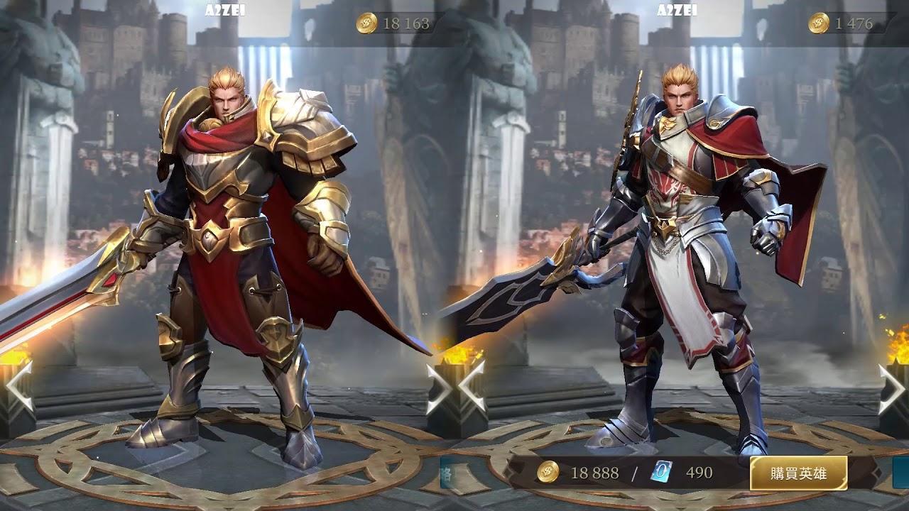 Arena of Valor best hero for new beginners